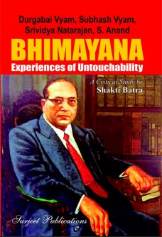 BHIMAYANA: EXPERIENCES OF UNTOUCHABILITY