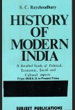 HISTORY OF INDIA: (FROM 1858 A. D. TO PRESENT TIMES)