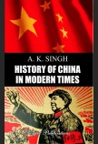 HISTORY OF CHINA IN MODERN TIMES