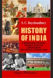 HISTORY OF INDIA: (FROM 1526 A. D. TO PRESENT TIMES)