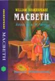 MACBETH: EDITED BY A. W. VERITY