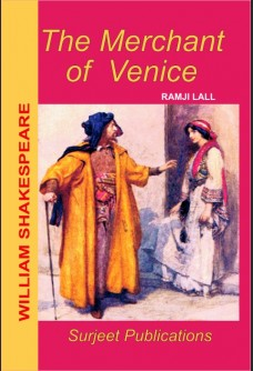 WILLIAM SHAKESPEARE: THE MERCHANT OF VENICE (With Text)