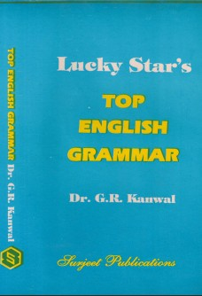 TOP ENGLISH GRAMMAR (A MUST FOR ACADEMIC & COMPETITION EXAMINATION)
