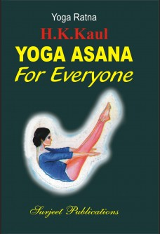 YOGA ASANA FOR EVERYONE