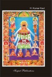 YOGA IN HINDU SCRIPTURES