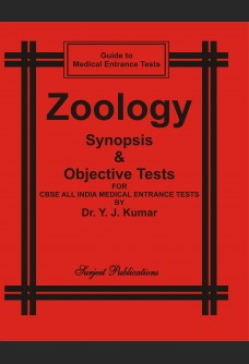 ZOOLOGY:SYNOPSIS AND OBJECTIVE TESTS