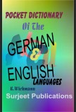 NEW WEBSTER'S DICTIONARY OF THE GERMAN AND ENGLISH LANGUAGES