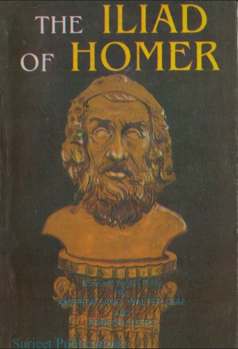 an analysis of the homeric poems in greek literature Epic literature: the greatest literatures of the early greek period were the homeric epics these were epic poems which described the glorious deeds of great grecian heroes homer: even though historians cannot decide whether an actual poet named homer ever really lived, these stories were.