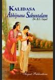 Abhijnana Sakuntalam