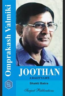 OMPRAKASH VALMINI: JOOTHAN A DALIT'S LIFE