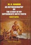 M. K. GANDHI AN AUTOBIOGRAPHY OR THE STORY OF MY EXPERIMENTS WITH TRUTH