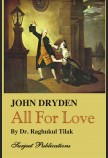 ALL FOR LOVE: WITH INTRODUCTION AND NOTES BY ARTHUR SALE