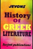 A HISTORY OF GREEK LITERATURE