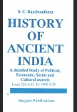 HISTORY OF ANCIENT INDIA (FROM 320 A. D. TO 1000 A. D.)