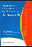 WEBSTER'S THE UNIVERSAL ENGLISH PRONOUNCING DICTIONARY