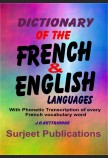 NEW WEBSTER'S DICTIONARY OF THE FRENCH AND ENGLISH LANGUAGES
