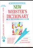 NEW WEBSTER'S DICTIONARY OF THE ENGLISH LANGUAGE MODERN DESK EDITION